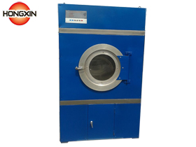 wool drying machine